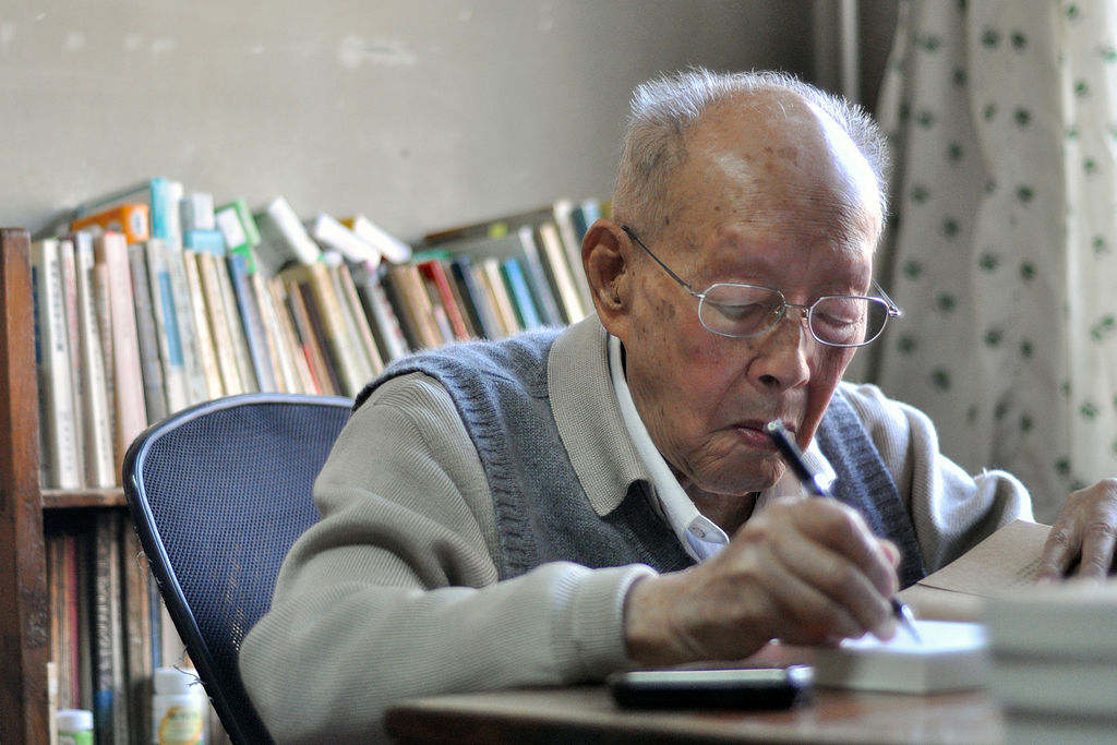Zhou Youguang, the Father of Pinyin, Dies at Age 111